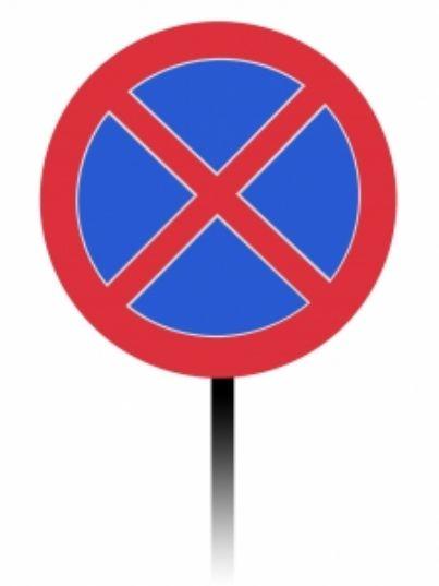 divieto di sosta id9009